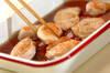焼きチキンのマリネの作り方の手順9