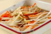 焼きチキンのマリネの作り方10