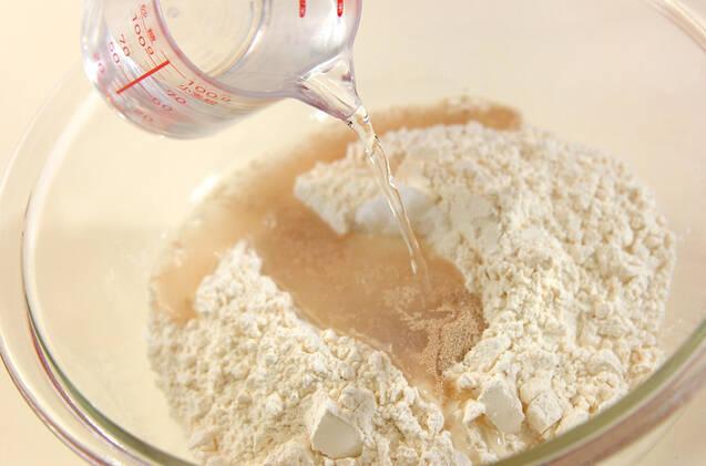 ベーコン&ペッパー食パンの作り方の手順3