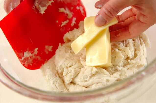 ベーコン&ペッパー食パンの作り方の手順4