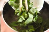 モロヘイヤのトロトロスープの作り方1
