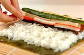 巻き寿司(恵方巻き)の作り方8