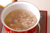 たっぷり豆モヤシのスープ煮の作り方2