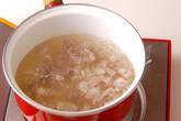 たっぷり豆モヤシのスープ煮の作り方8