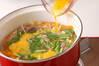 たっぷり豆モヤシのスープ煮の作り方の手順10