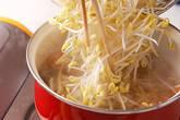 たっぷり豆モヤシのスープ煮の作り方9