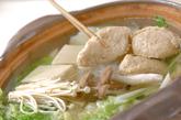 チキンボール鍋の作り方3