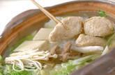 チキンボール鍋の作り方12