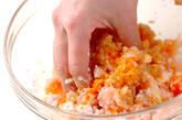 チキンボール鍋の下準備1