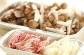 豚キノコ丼の作り方1