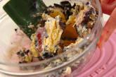 クッキーの混ぜまぜアイスの作り方3