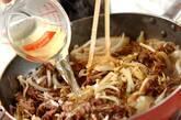 すき焼き風粥の作り方8
