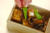 ゼンマイと厚揚げの煮物の作り方2