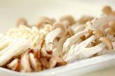 キノコのみそ風味炊き込みご飯の下準備2