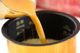 キノコのみそ風味炊き込みご飯の作り方1