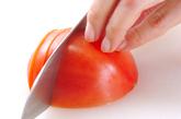 トマトサーディン焼きの作り方1