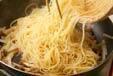 白ネギスパゲティの作り方4