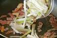 白ネギスパゲティの作り方3