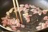 白ネギスパゲティの作り方の手順7