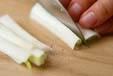 白ネギスパゲティの下準備1