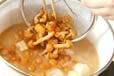 ナメコと麩のみそ汁の作り方1
