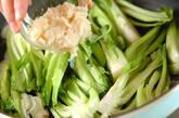 チンゲンサイとホタテの豆乳クリーム煮の作り方5