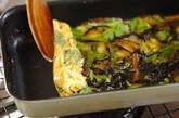 アジアン卵焼きの作り方2