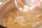 玉ネギと麩のみそ汁の作り方1