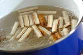 ゴボウのゴマ酢和えの作り方1