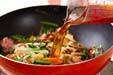 五目炒り豆腐の作り方3