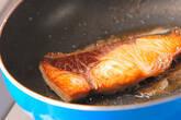 ブリ混ぜご飯の作り方1