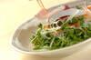 サラダ風お造りの作り方の手順7