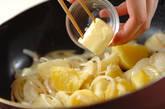 ジャガカレー炒めの作り方3
