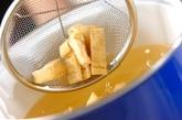 ミョウガのみそ汁の作り方1