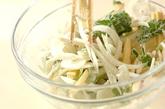 玉ネギの円盤揚げの作り方1