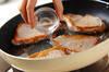 豚肉のみそ焼きの作り方の手順7