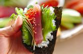 手巻き寿司の作り方12