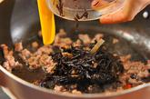 ヒジキコロッケの豆腐クリーム添えの作り方1
