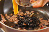ヒジキコロッケの豆腐クリーム添えの作り方3