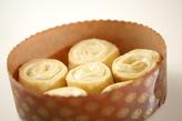 クリームチーズロールの作り方12