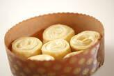 クリームチーズロールの作り方16