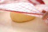クリームチーズロールの作り方10