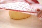 クリームチーズロールの作り方14