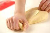 クリームチーズロールの作り方9