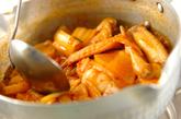 大根と手羽のキムチ煮の作り方2