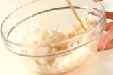 大根のカニ酢和えの作り方1