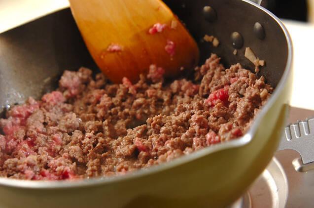 ネギ塩そぼろの作り方の手順3