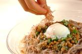 ネバとろ食材でパワーUP☆夏そば~温泉卵のせ~の作り方2