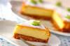 野菜チーズケーキ