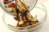 ナスのポン酢しょうゆ和えの作り方3